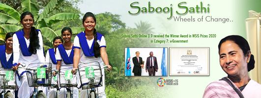 WB Sabooj Sathi Scheme