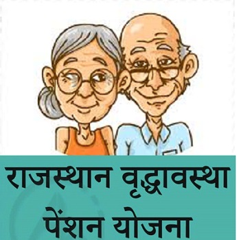 Rajasthan Old Age Pension Yojana