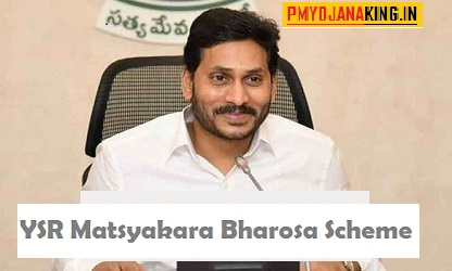 YSR Matsyakara Bharosa Scheme