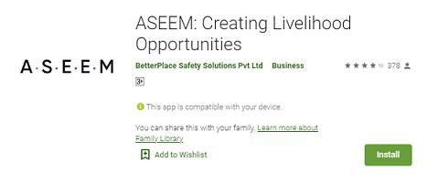 ASEEM Portal login