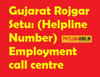 Gujarat Rojgar Setu