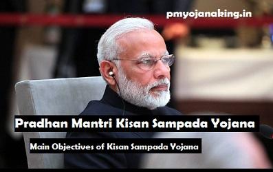 प्रधानमंत्री किसान संपदा योजना