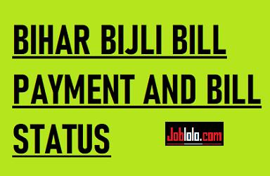 Bihar Bijli Bill Payment