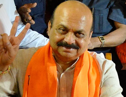 CM Basavaraj Bommai Contact Number